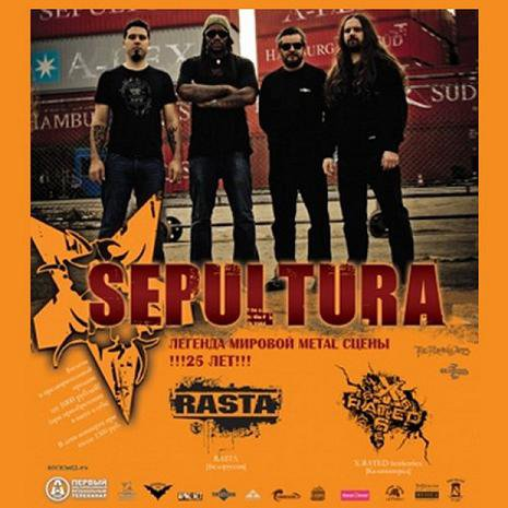 Sepultura - Live At 1Rock Moscow (2009)