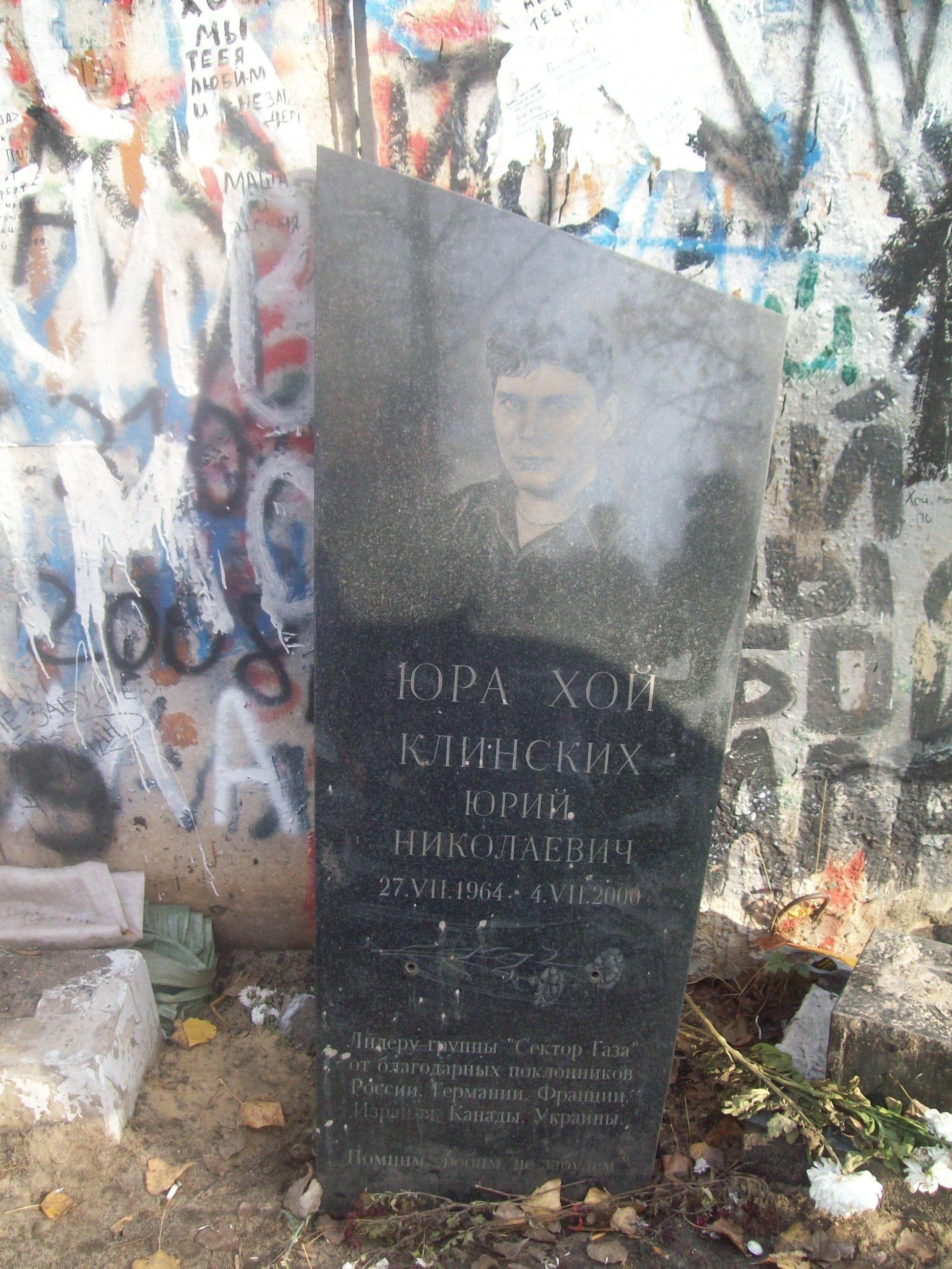 На кладбище у могилы Хоя (Сектор Газа) - первая фотография