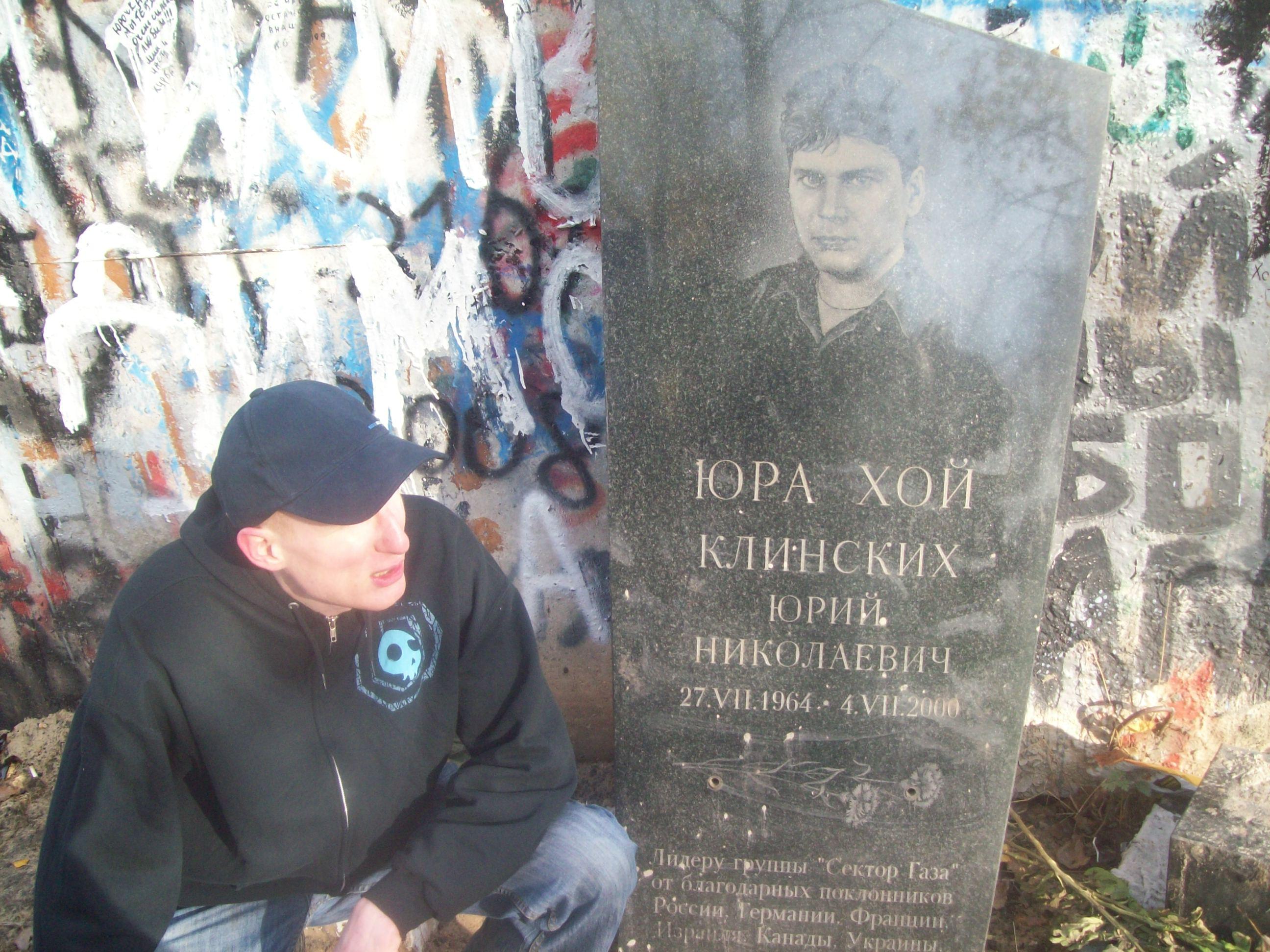 На кладбище у могилы Хоя (Сектор Газа) - третяя фотография